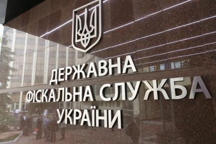 Понад 7,4 мільярди гривень податкових платежів надійшло до зведеного бюджету Прикарпаття