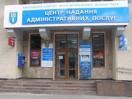 ЦНАПи стануть ефективним інструментом реформи децентралізації – Геннадій Зубко