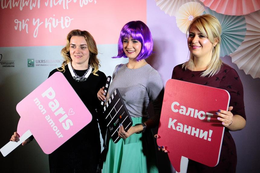 В Івано-Франківську відбувся міжнародний фестиваль «Французька весна в Україні»