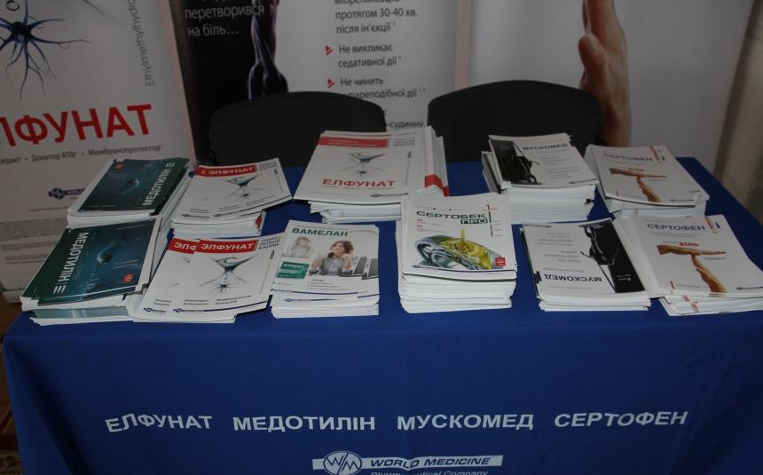 В обласному центрі розпочав роботу міжнародний науково-практичний медичний форум
