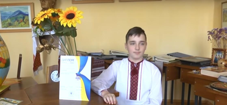 12-річний коломиянин увійшов у трійку найрозумніших дітей України. Відео