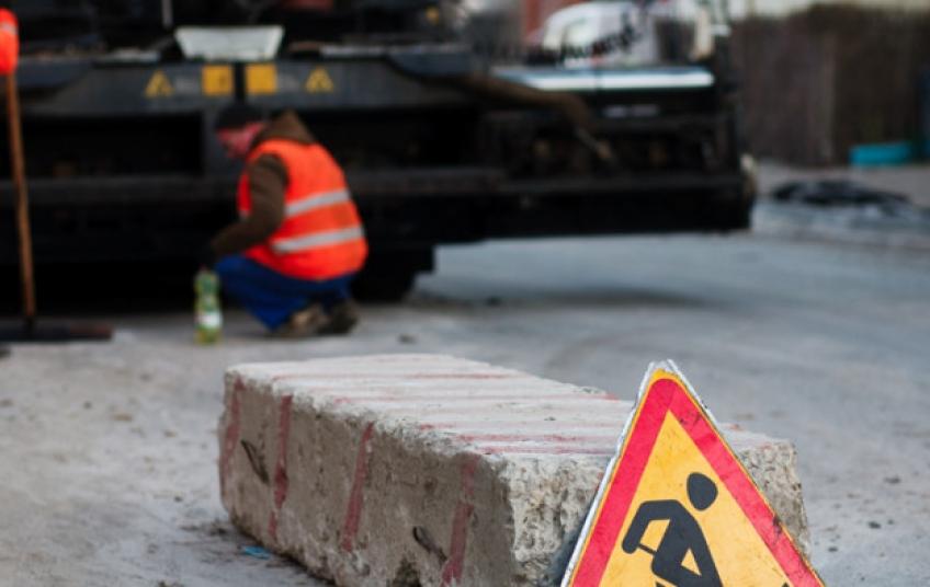 """В Івано-Франківську фірма """"ПБС"""" відремонтує вулицю Білу за 1,2 млн грн"""
