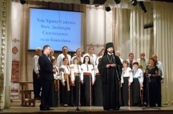 У Коломиї пройшов IV фестиваль церковних хорів «Піснеспіви душі»