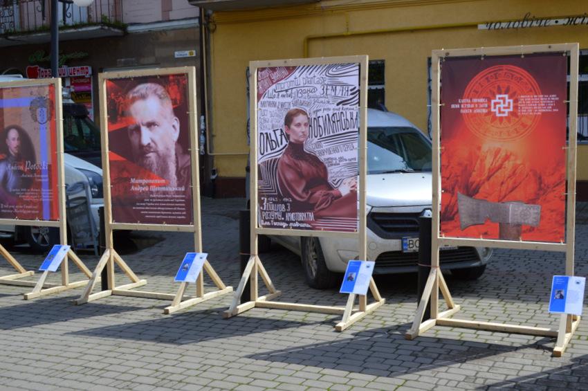 З нагоди фестивалю «Карпатський простір» в Івано-Франківську експонуються ряд художніх виставок