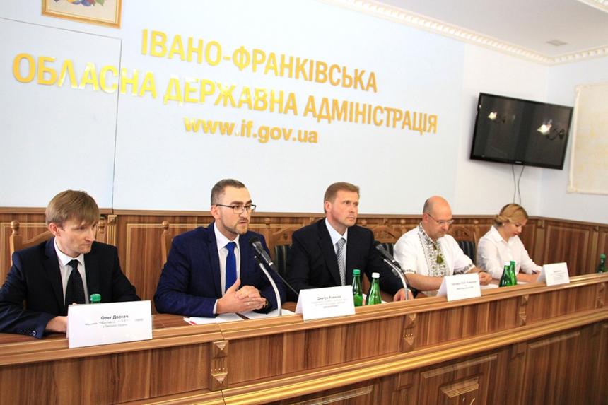 В Івано-Франківську відкрили представництво офісу залучення та підтримки інвестицій UkraineInvest у Західній Україні