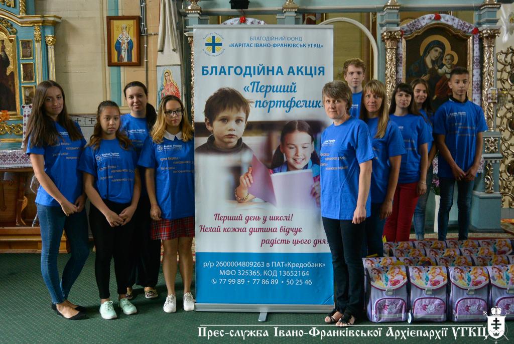 Франківський Карітас подарив портфелики та сертифікати на придбання канцтоварів 152 школярам